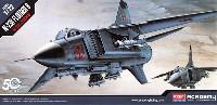 MiG-23S フロッガーB