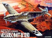 アカデミー1/48 Scale Aircraftsメッサーシュミット Bf109D