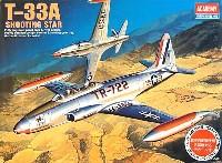 アカデミー1/48 Scale AircraftsT-33A シューティングスター 航空自衛隊仕様
