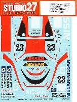 ニッサン R89C WSPC 1989