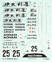 ニッサン R91VP 伊太利屋 1991