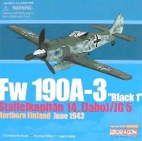 ドラゴン1/72 ウォーバーズシリーズ (レシプロ)フォッケウルフ Fw190A-3 JG5 ブラック 1 北フィンランド 1943年6月