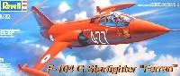 レベル1/32 AircraftF-104G スターファイター フェラーリ