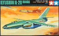 タミヤ1/100 コンバットプレーンシリーズイリューシン IL-28 ビーグル