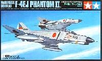 タミヤ1/100 コンバットプレーンシリーズF-4EJ ファントム 2