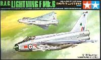 タミヤ1/100 コンバットプレーンシリーズBAC ライトニング F.6