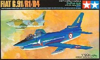 タミヤ1/100 コンバットプレーンシリーズフィアット G.91