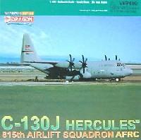 USAF C-130J ハーキュリーズ