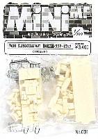 紙でコロコロ1/144 ミニミニタリーフィギュアファーン SLT50-3 エレファント 戦車輸送重トラクタートラック
