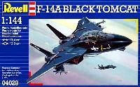 レベル1/144 飛行機F-14A トムキャット ブラックバニー