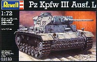 3号戦車L型 (Pz Kpfw 3 Ausf.L)