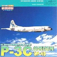 P-3C オライオン VP-40