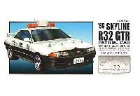 マイクロエース1/32 オーナーズクラブスカイライン R32 GTR 高速パトカー仕様 (平成元年)