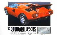 カウンタック LP500S (1983年)