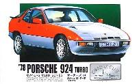 ポルシェ 924 ターボ (1978年)