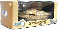 チャレンジャー 2 増加装甲仕様 ザ・ロイヤルスコッツ近衛竜騎兵連隊 イラク2003