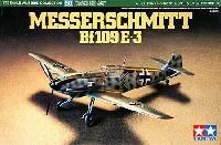 タミヤ1/72 ウォーバードコレクションメッサーシュミット Bf109E-3