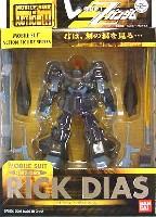 バンダイMS in ActionRMS-099 リック・ディアス