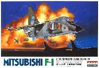 三菱 F-1 戦闘機 (自衛隊)