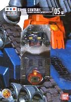 バンダイハイコンプリートモデル プロ (HCM Pro)RX-75 ガンタンク