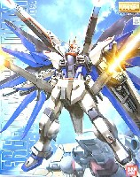 バンダイMG (マスターグレード)ZGMF-X10A フリーダムガンダム