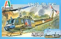 イタレリ1/72 航空機シリーズUH-1D Slick