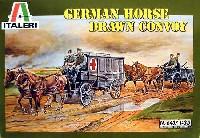 ドイツ 軍用馬車コンボイ