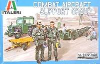 イタレリ1/48 飛行機シリーズ現用空軍サポートチーム
