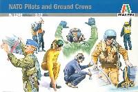NATO パイロット & グランドクルーセット