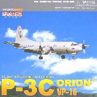P-3C オライオン VP-16