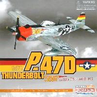 ドラゴン1/72 ウォーバーズシリーズ (レシプロ)P-47D サンダーボルト ソースィー イージー