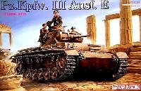 ドイツ 3号戦車E型 (Pz.Kpfw.3 Ausf.E)
