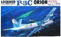 ロッキード P3C オライオン (アメリカ海軍対潜哨戒機)