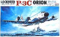 ロッキード P3C オライオン (海上自衛隊対潜哨戒機)
