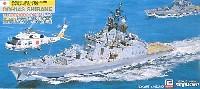 海上自衛隊ヘリコプター護衛艦 DDH-143 しらね型