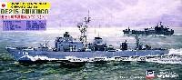 海上自衛隊護衛艦 DE-215 ちくご (航空機・陸上車輌付属)