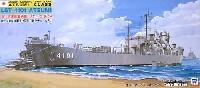 ピットロード1/700 スカイウェーブ J シリーズ海上自衛隊 輸送艦 LST-4101 あつみ