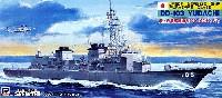 海上自衛隊護衛艦 むらさめ型 DD-103 ゆうだち
