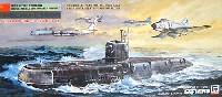 ピットロード1/700 スカイウェーブ M シリーズソビエト海軍原子力巡洋ミサイル潜水艦 エコー2型 (2隻入)
