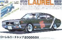 ローレル ハードトップ 2000SGX