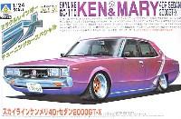 スカイライン ケンメリ 4Drセダン 2000GT-X