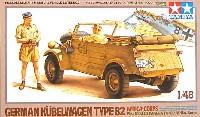 タミヤ1/48 ミリタリーミニチュアシリーズPkw.K1 キューベルワーゲン 82型 (アフリカ仕様)