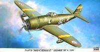 P-47D サンダーボルト アルメ・ド・レール