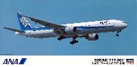 ハセガワ1/200 飛行機シリーズ全日空 ボーイング 777-300
