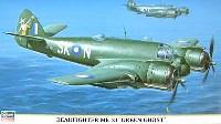 ボーファイター Mk.21 グリーンゴースト