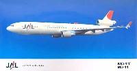 ハセガワ1/200 飛行機 限定生産日本航空 MD-11