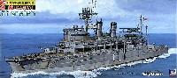 ピットロード1/700 スカイウェーブ W シリーズ日本海軍 潜水母艦 迅鯨型 迅鯨