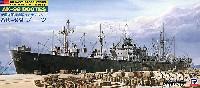 ピットロード1/700 スカイウェーブ W シリーズ米国海軍 貨物船 AK-99 ブーツ (リバティシップ)