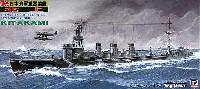 日本海軍 重雷装艦 北上
