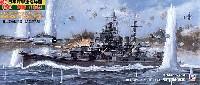 日本海軍 重巡洋艦 摩耶 1944年